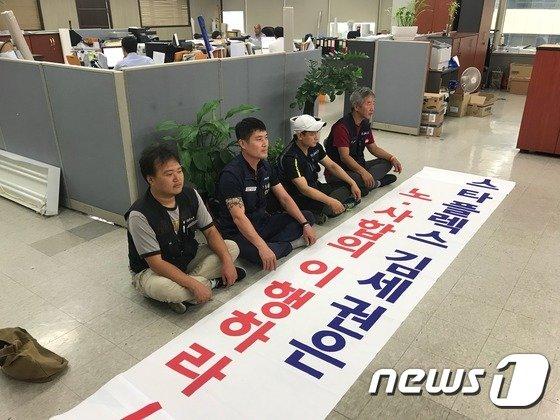 전국 금속노동조합 파인텍지회 노동자들이 3일 오전 9시 목동 CBS 건물에 있는 스타플렉스 사무실을 점거하고 노동자 고용승계와 노사합의 이행, 김 회장과의 면담을 요구하며 농성을 벌이고 있다.(전국 금속노동조합 파인텍지회 제공)© News1