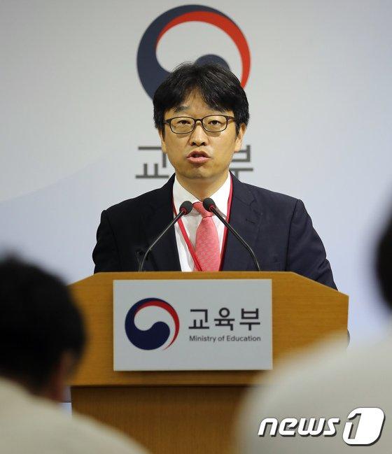 [사진]'대학강사도 교원으로 신분 보장'