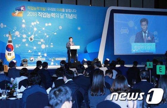 [사진]이성기 고용부 차관, 2018 직업능력의 달 기념사