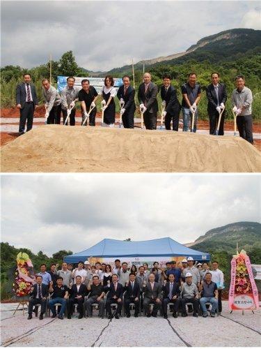 단양 Mega Solar-Park 기공식 현장 모습/사진제공=메가솔라