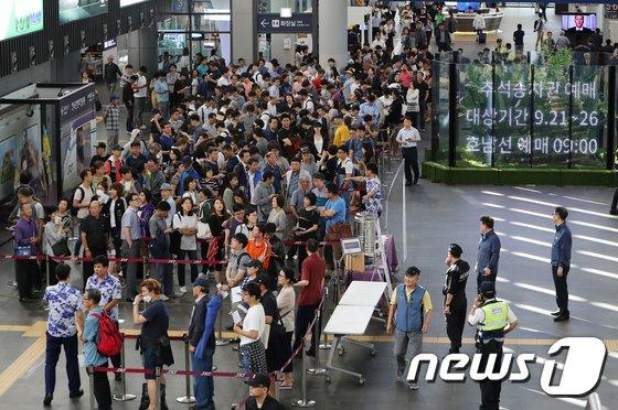 [사진]SRT 추석 열차표 현장 예매