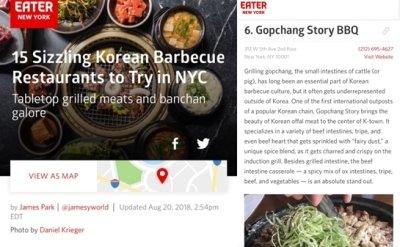 해외 뉴스에 뉴욕맛집으로 소개된 곱창이야기/사진제공=곱창이야기