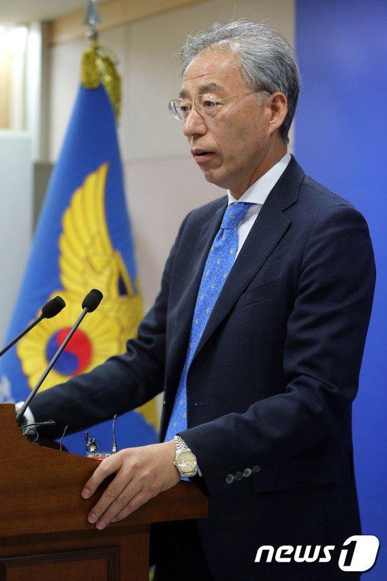 [사진]용산 참사 사건 조사 결과 발표하는 유남영 위원장