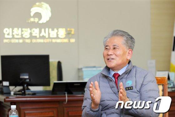 장석현 전 인천 남동구청장(인천 남동구 제공). 2017.12.6 © News1