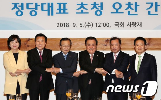 [사진]손맞잡은 여야 5당 대표