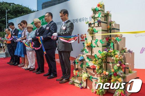 [사진]제5회 서울시 장기기증의 날 기념식