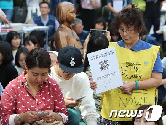 [사진]수요시위 참가자들 '화해치유재단 해산하라!'