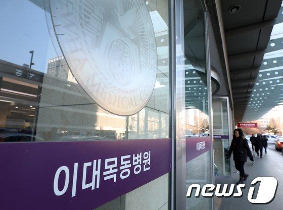 /뉴스1 DB © News1 구윤성 기자