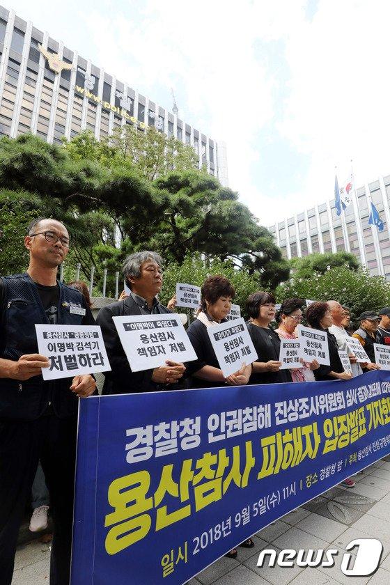 [사진]용산참사 유가족 '이명박-김석기 처벌하라'