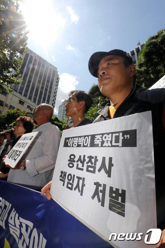 [사진]'용산참사 책임자 처벌하라'