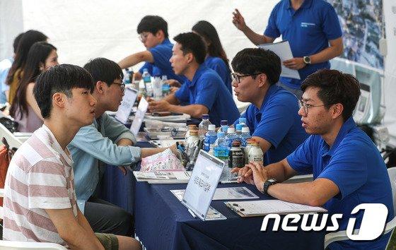 [사진] 서울대도 뜨거운 취업 열기