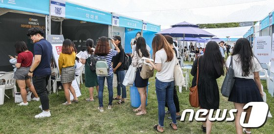 [사진]서울대생들도 채용박람회 줄을 서시오