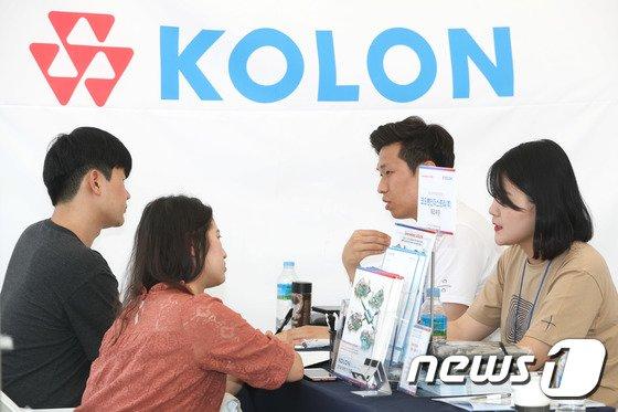 [사진]채용박람회 열린 서울대