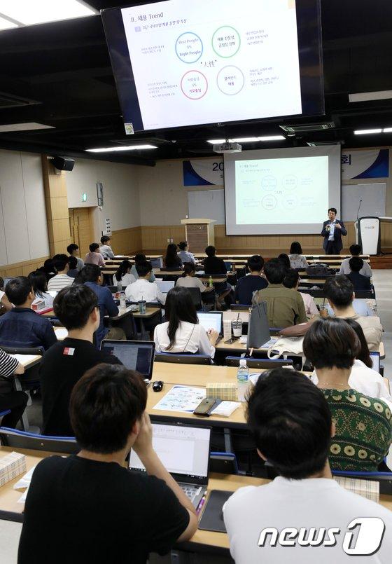 [사진]'금융기관 취업 설명회'