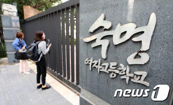 5일 오전 서울 강남구 숙명여고에서 경찰이 시험문제 유출 의혹과 관련해 압수수색에 들어간 가운데 정문에서 취재진이 대기하고 있다. 2018.9.5/뉴스1 © News1 구윤성 기자