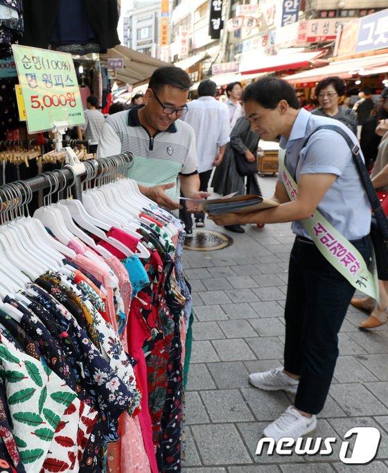 [사진]중구청, 추석 앞두고 남대문시장에서 가격표시제 홍보