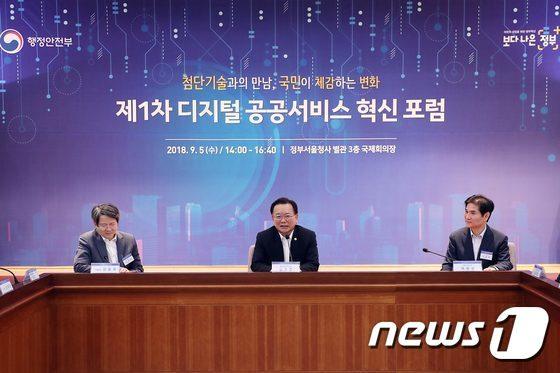 [사진]인사말 하는 김부겸 장관