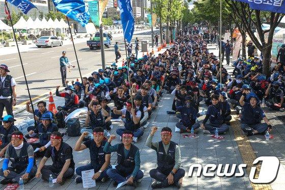 [사진]'노조할 권리를 보장하라!'
