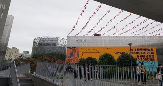 '2018 광주비엔날레' 주제전 7개 중 3개의 전시가 열리고 있는 국립아시아문화전당 외부 전경./사진=배영윤 기자