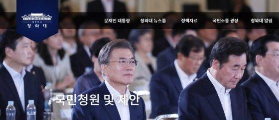 청와대 국민청원방은 '여론 재판장(場)?'