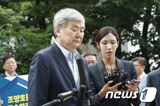 조양호 한진그룹 회장 © News1 이승배 기자