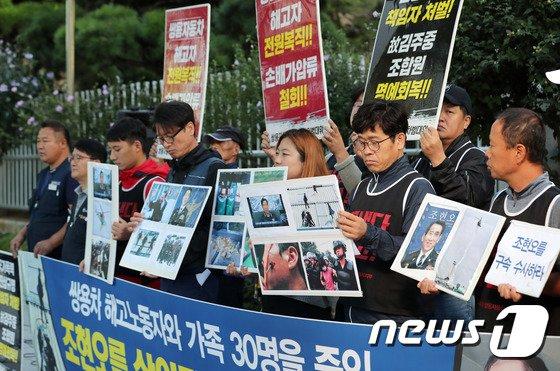 [사진]'폭력진압 사태 진상 규명하라'