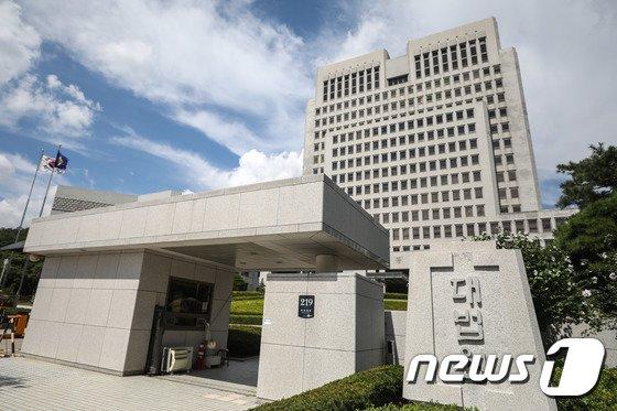 서울 서초구 대법원 청사. 2018.9.7/뉴스1 © News1 성동훈 기자