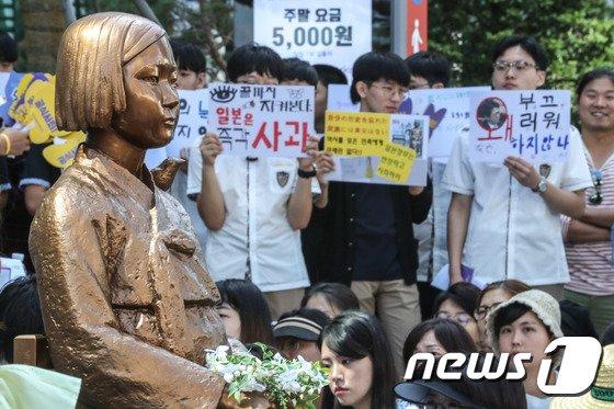 [사진]'일본은 사죄하라!'