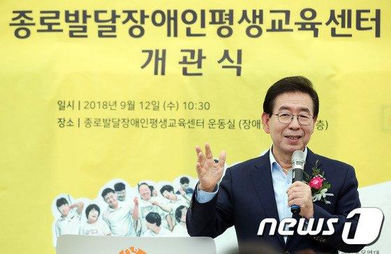 [사진]발달장애인평생교육센터 찾은 박원순 서울시장