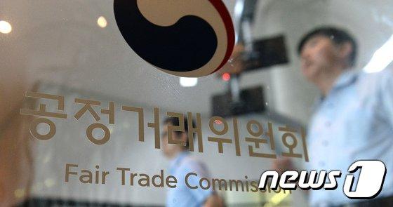 납품업체 직원 반복해 불법으로 일 시킨 롯데마트, 검찰 고발