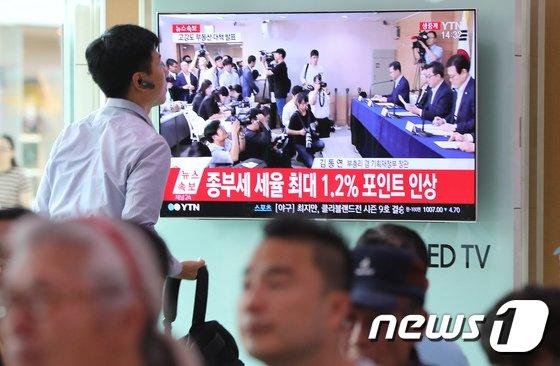 [사진]정부, 고강도 부동산 대책 발표... '걱정스런 눈빛'