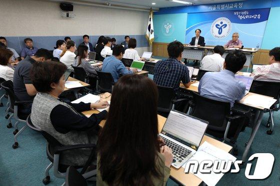 [사진]서울교육청, 상도유치원 안전대응 중간점검 발표