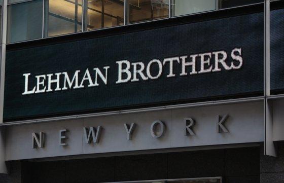 리먼브러더스가 파산한 2008년 9월 15일(현지시간) 찍힌 리먼의 뉴욕 본사 사진./AFPBBNews=뉴스1
