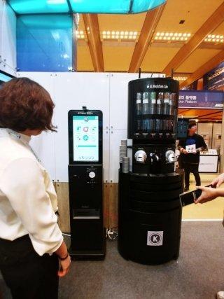 KT는 17일 서울 코엑스에서 개막한 '블록체인 서울 2018'에서 블록체인 기술을 활용해 자신이 원하는 커피를 즐길 수 있는 커피 머신 'KT 블록체인 카페'를 선보였다. /사진=김지영 기자
