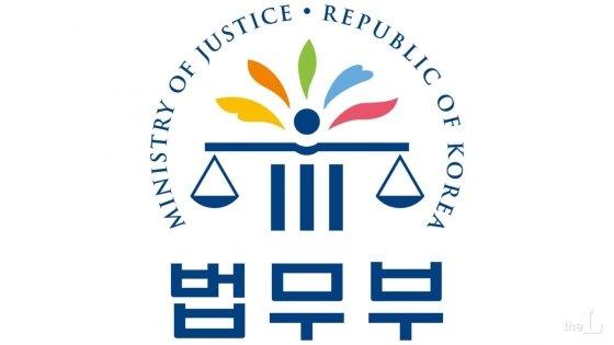 美 사모펀드 메이슨, 한국 상대 ISD 제기