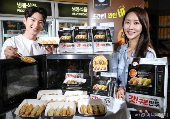 [사진]전자레인지로 간편하게 먹는 군만두