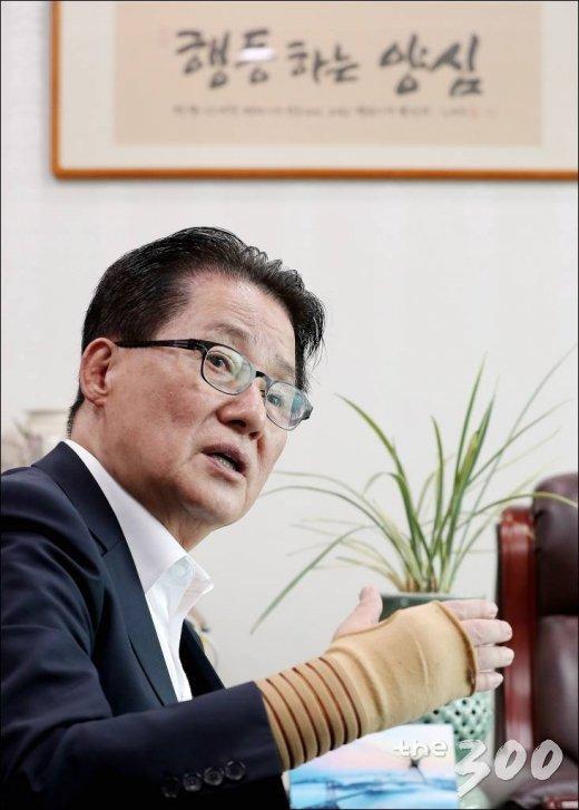 민주평화당 박지원 의원 인터뷰/사진=김창현 기자