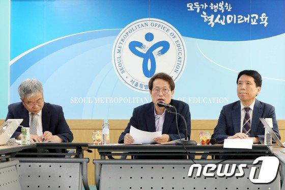[사진]서울학생 두발 자유화 선언하는 조희연 교육감