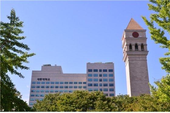 세종대 소프트웨어융학대학, 제5회 SW경시대회 개최