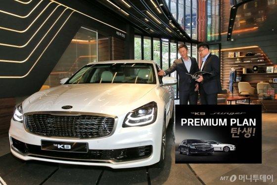 기아자동차는 10월에 'THE K9'과 '스팅어'를 출고하는 고객을 대상으로 구입 부담을 낮추는 '프리미엄 플랜'을 9일 출시했다. 관심 고객과 딜러가 'THE K9' 구매 상담을 하고 있다./사진제공=기아자동차