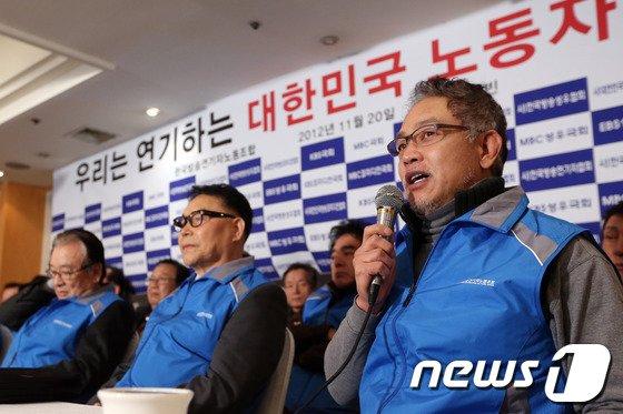 한국방송연기자노동조합. 2012.11.20 머니투데이/뉴스1