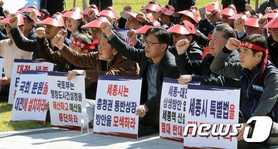 [사진]세종역 신설 반대하는 대전지역 택시업계 관계자들
