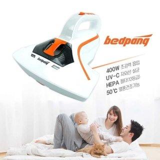 베드팡 UV-C 침구청소기' /사진제공=에프에이치아이코리아