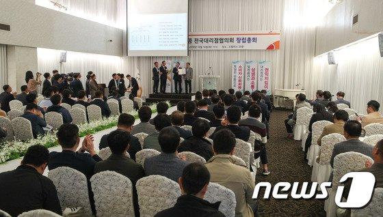 [사진]SK텔레콤 전국대리점협의회 출범식