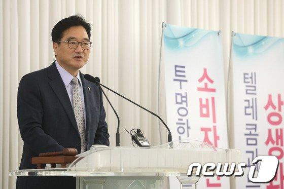 [사진]SK텔레콤 전국대리점협의회 출범식 참석한 우원식 의원