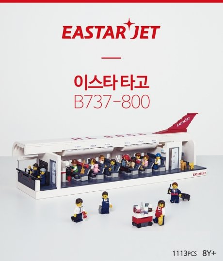 이스타항공이 블록 완구 업체 옥스포드사와 두 번째 콜라보레이션 제품 '이스타 타고'를 블록세트를 출시했다./사진제공=이스타항공<br>
