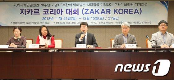 [사진]인사말하는 정베드로 북한정의연대 대표