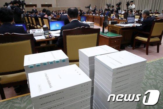 [사진][국감] 수북히 쌓인 법사위원 요구자료
