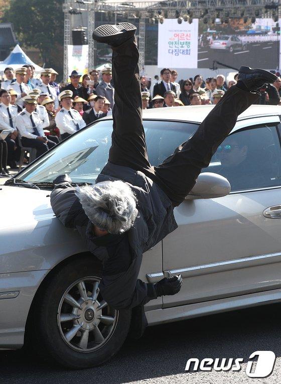 [사진]'어르신 교통사고, 함께 줄여나가요'