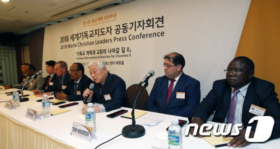 [사진]세계 기독교 지도자 공동기자회견